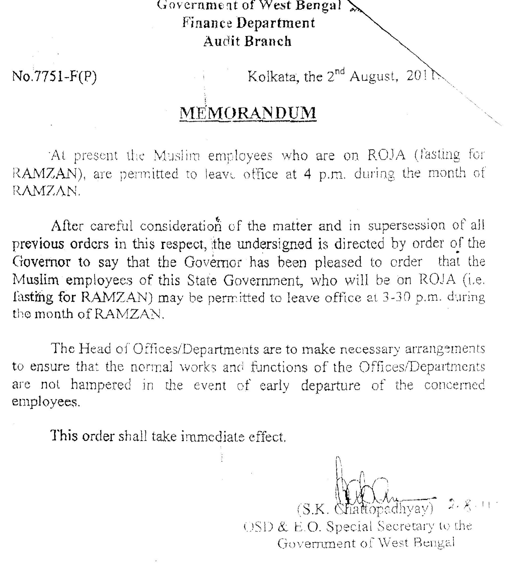 permission of leave at 330pm during ramzan view in jpg