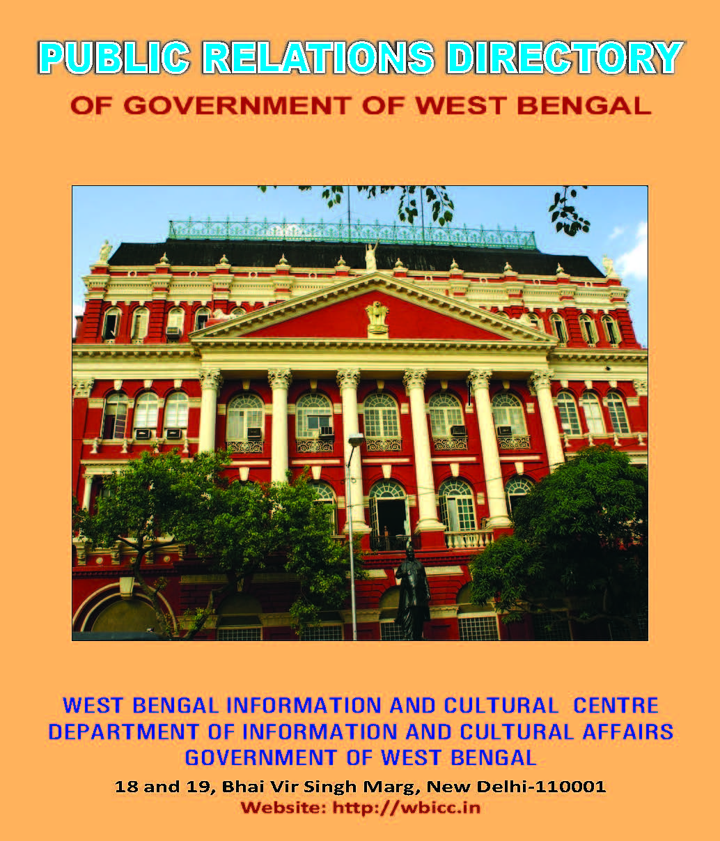 Public-Relations-Directory-West-Bengal
