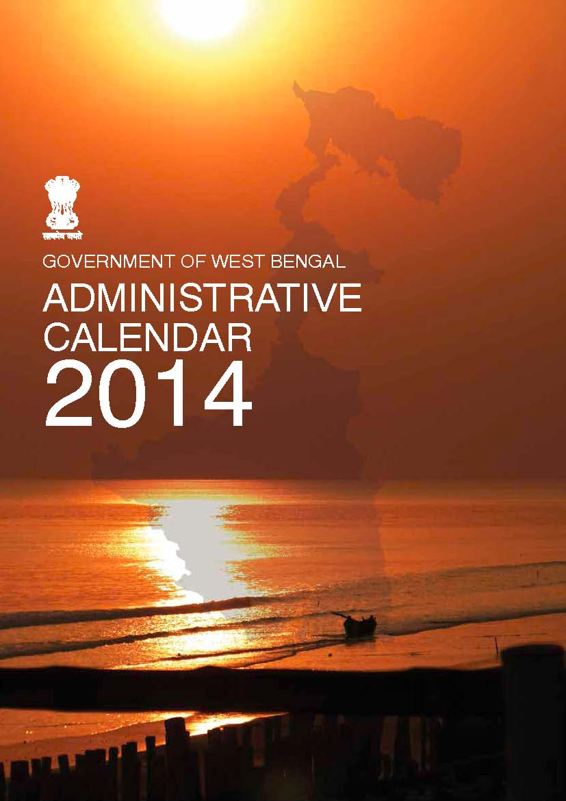 West Bengal Government Administrative Calender, 2014