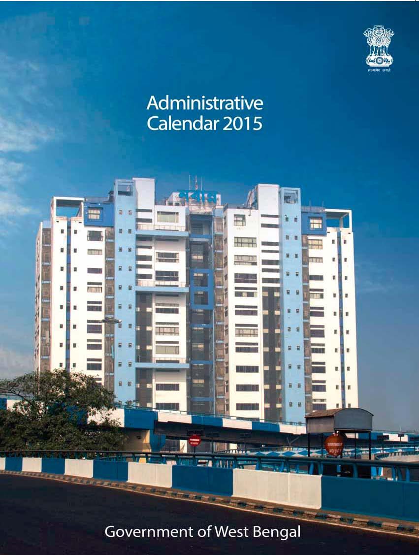 Admin-Calender-2015