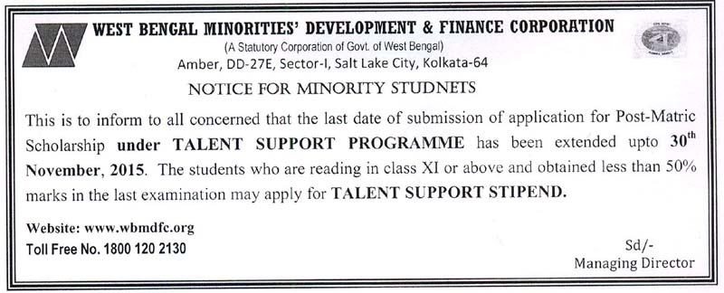 talent-support-programme-2015