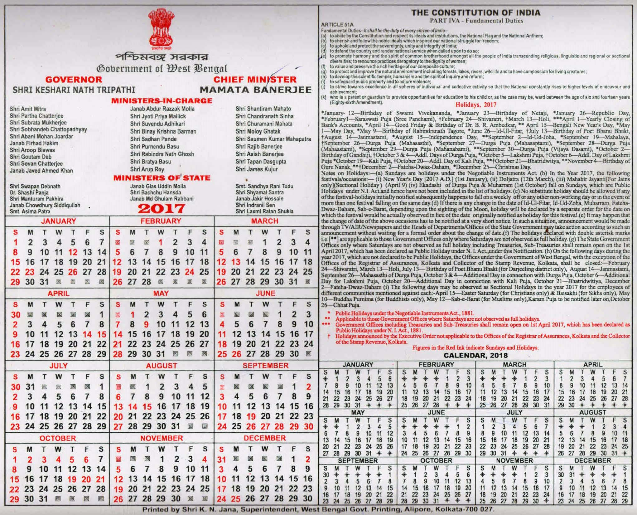 click for west bengal government calendar 2017