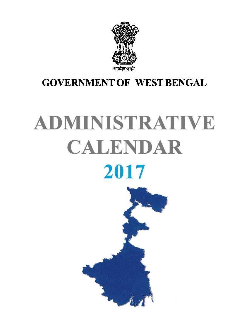 West Bengal Government Administrative Calendar, 2017