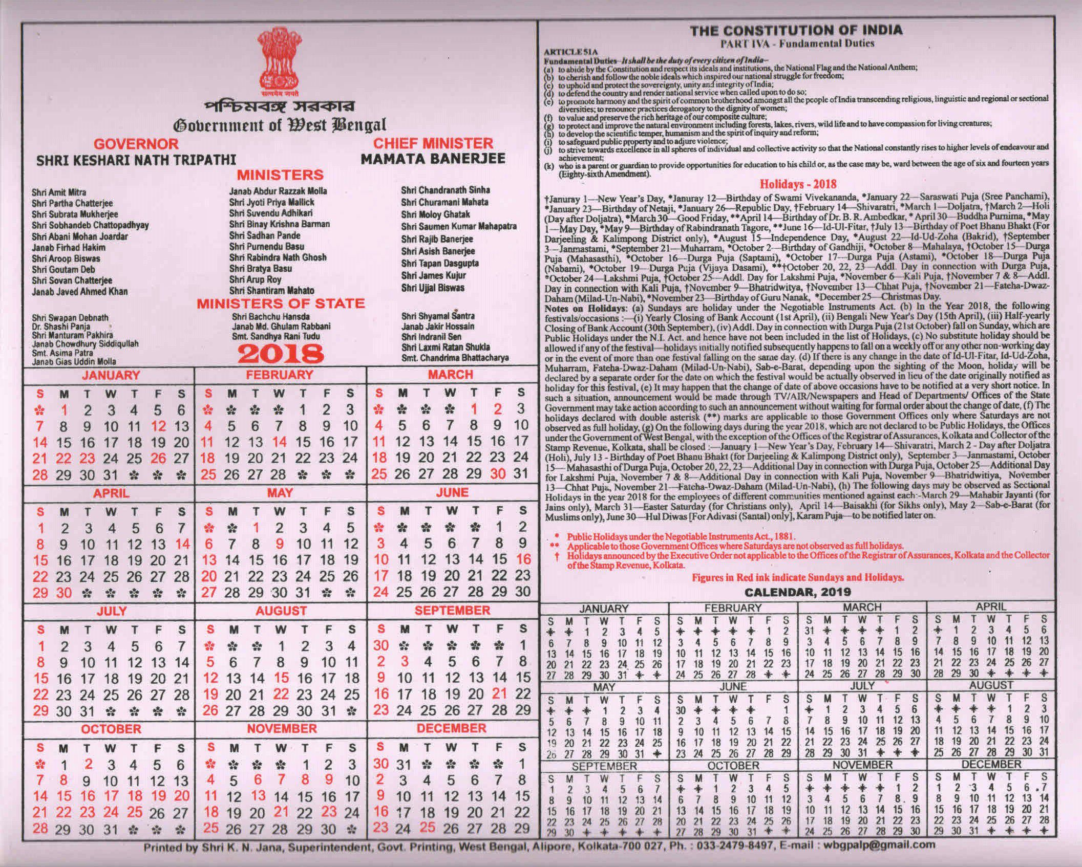 click for full size calendar 2018 government of west bengal