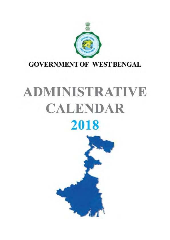 West Bengal Government Administrative Calendar, 2018