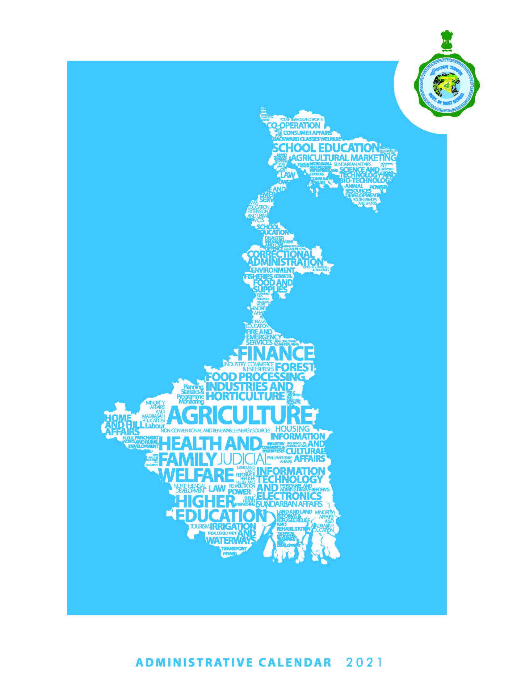 West Bengal Government Administrative Calendar, 2021